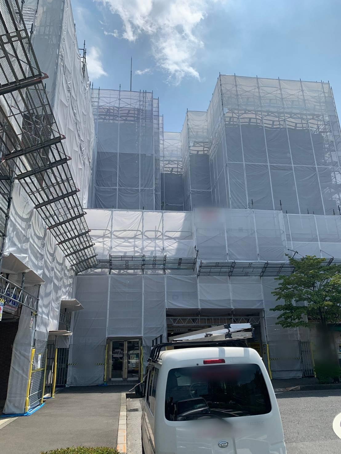 東京都 稲城市 足場施工