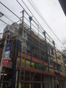 東京都 荒川区 足場施工