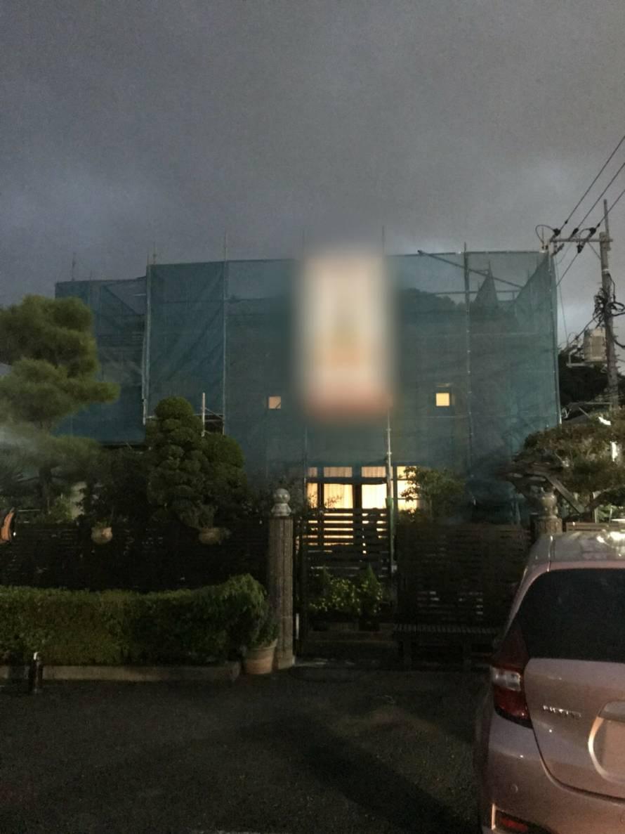 東京都 八王子市 足場工事