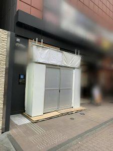 神奈川県 横浜市 仮囲い