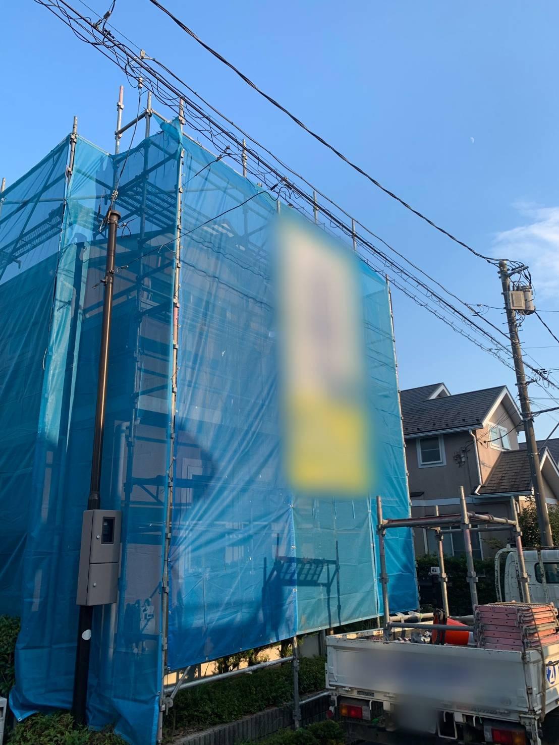 京都 八王子市 足場施工