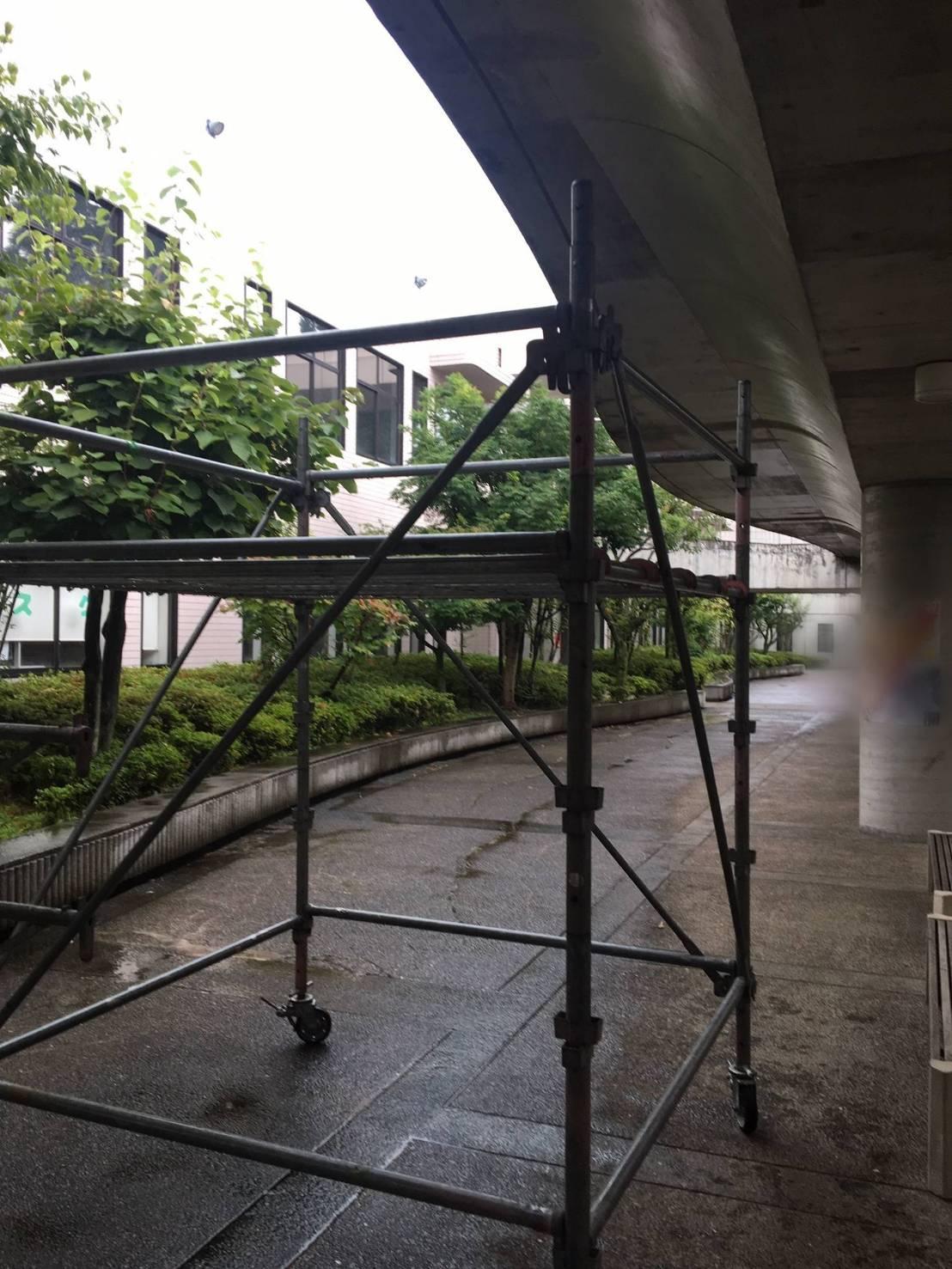 東京都 大学 足場施工