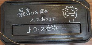 株式会社 桜華