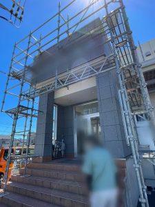 神奈川県 寒川町 足場施工