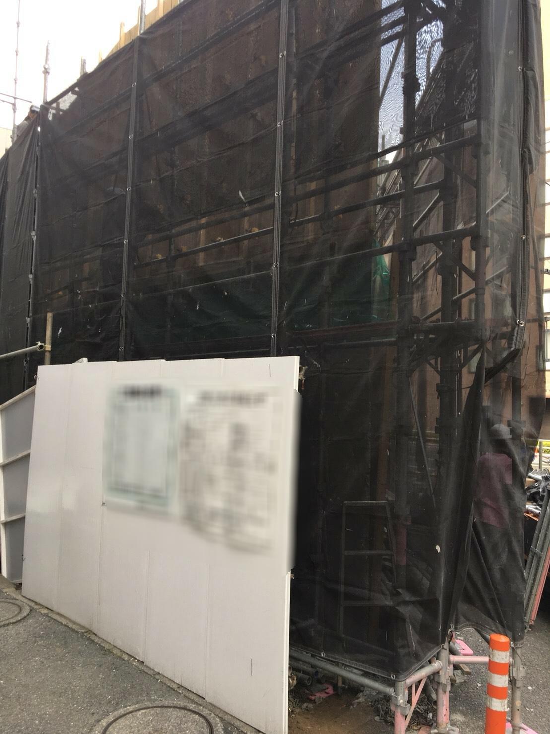 東京都 目黒区 足場施工